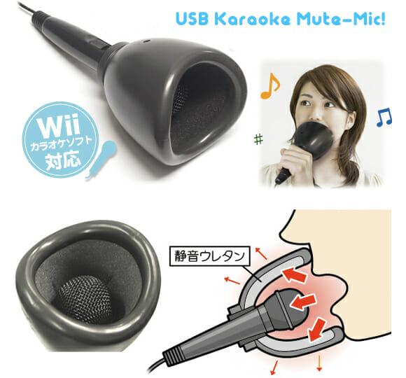 Microfone especial ajuda você a fazer as pazes com sua vizinhança