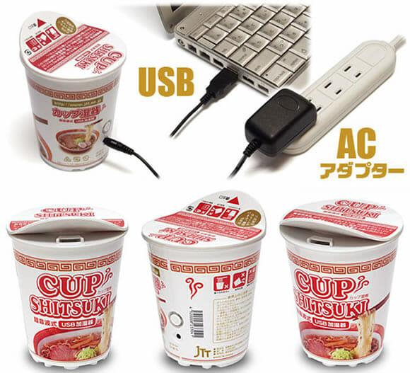 Cup Shitsuki – Um umidificador de ar que imita o Cup Noodles. (com vídeo)