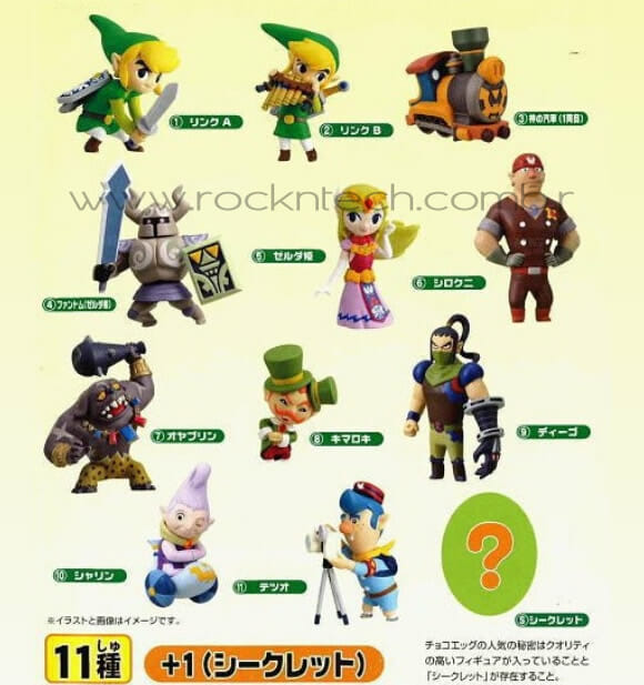 """Kinder Ovo"" japonês oferece mini personagens do game Zelda como surpresa."