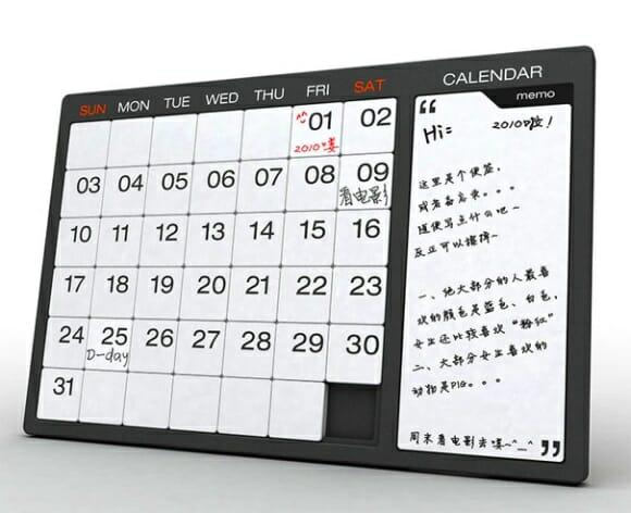 Com o Puzzle Calendar os outros calendários ficarão obsoletos.