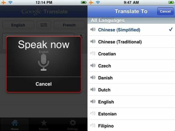 Google lança Google Translate para iPhones e iPods Touch.
