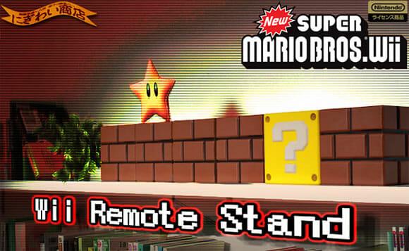 Um porta trecos que imita um bloco de interrogação do Super Mario.