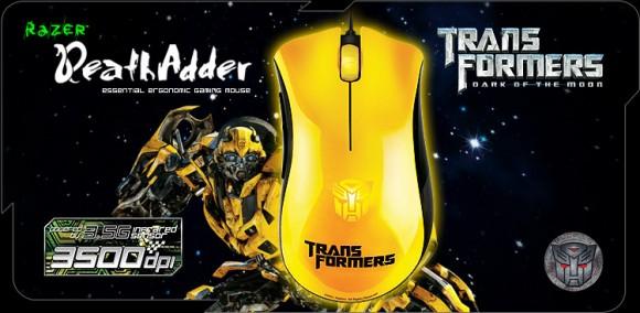Razer lança Mouses, Mousepads e Cases para notebooks baseados no filme Transformers 3.