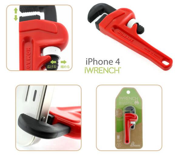 iWrench - Um suporte para iPhone em forma de chave grifo.