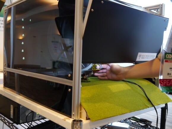 Pesquisadores japoneses inventam display 3D onde usuários podem tocar nos objetos. (vídeo)
