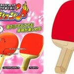Raquete de ping-pong virtual - Indicado para Forever Alones! (vídeo)