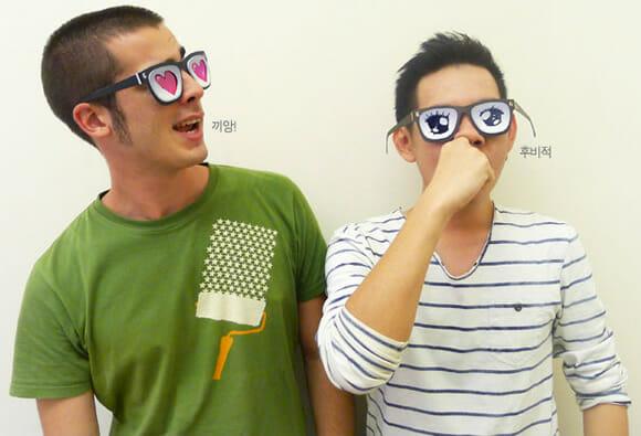 Memo Eyes: Post-its engraçados em forma de óculos