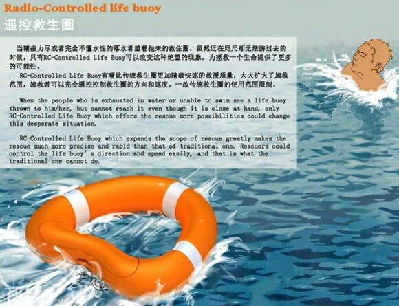 Bóia salva-vidas eletrônica controlada por controle remoto - #TecnologiaModeON