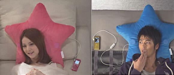 Pillow Phone - Descanse enquanto faz suas ligações ao celular!