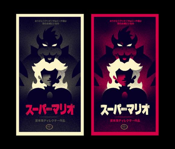 Multiplayer x2: Posters inspirados em clássicos dos games