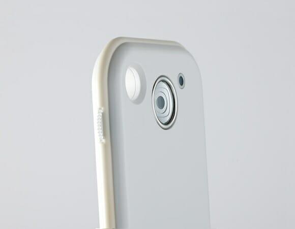 Fusion Phone - Um smartphone que une recursos analógicos e digitais com charme!