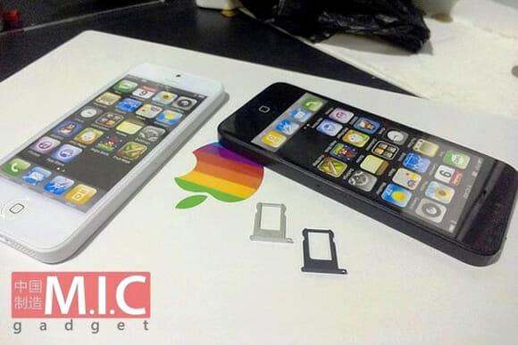 O mundo espera um iPhone 5 hoje, mas imagem revela que o nome pode ser outro
