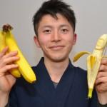 esculturas-bananas-keisuke-yamada_9
