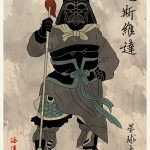 personagens-star-wars-guerreiros-chineses_2