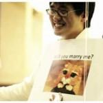 Hey geek, quer casar comigo? 16 propostas de casamento fofas feitas com temas geeks