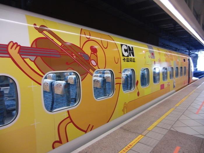 trens cartoon network (2)