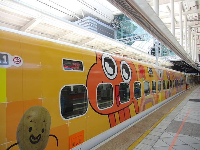 trens cartoon network (6)