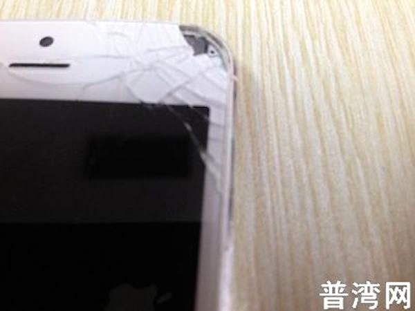 iphone5-explosao