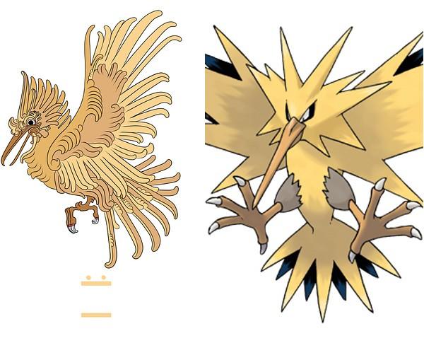 pokemons-deuses-maias-maian-gods (18)