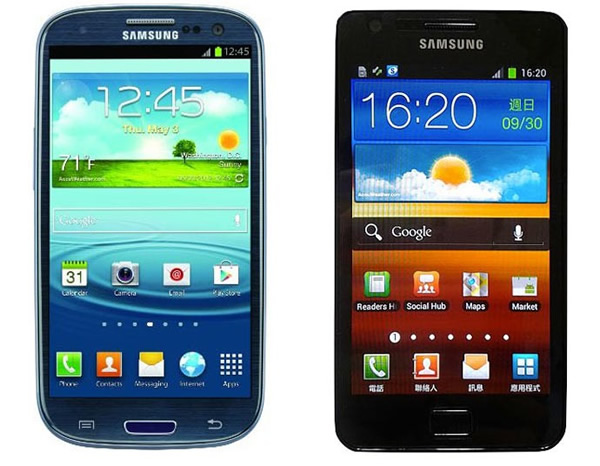top-20-aparelhos-telefone-celular-mais-vendidos_18-17