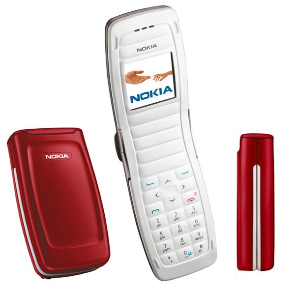 top-20-aparelhos-telefone-celular-mais-vendidos_20
