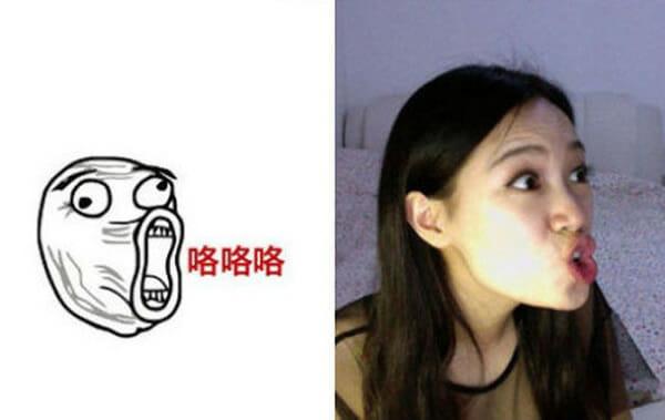 meme-representado-garota-chinesa_11