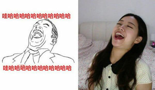 meme-representado-garota-chinesa_19