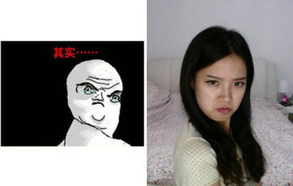 meme-representado-garota-chinesa_24