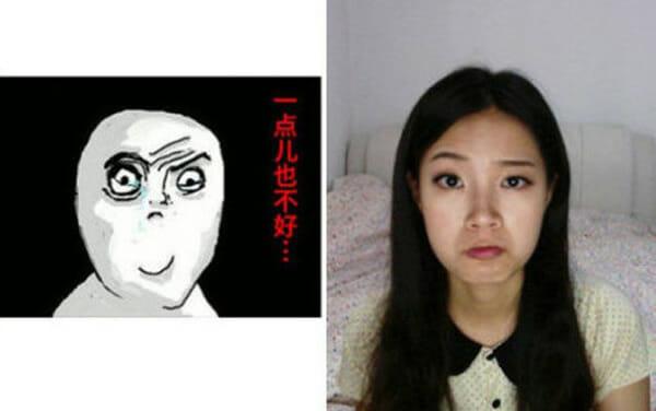 meme-representado-garota-chinesa_25