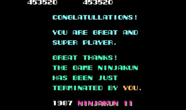 erros-ortograficos-videogames_3-ninja-kid-ii