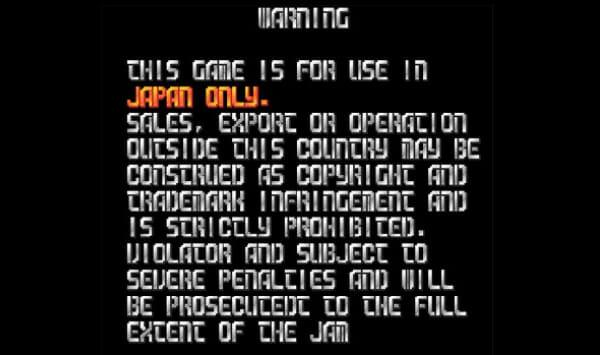 erros-ortograficos-videogames_6-esp-ra-de