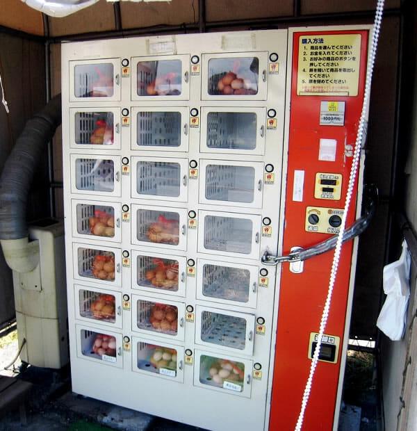 vending-machines-curiosas_egg-machine