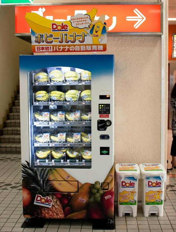 vending-machines-curiosas_Dole-Bananas