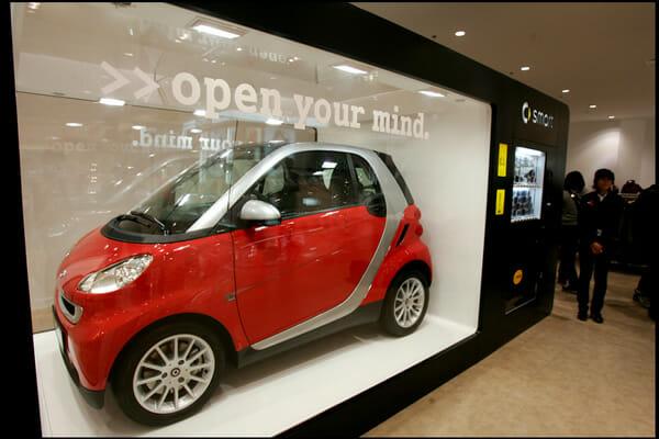 vending-machines-curiosas_smart-cars