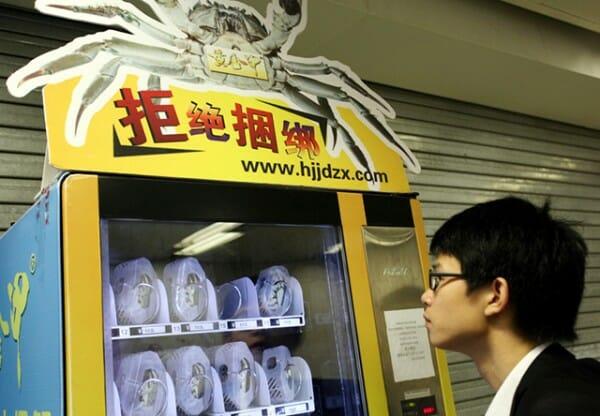 vending-machines-curiosas_Crab-Machine