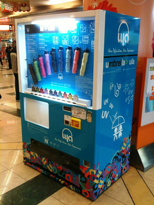 vending-machines-curiosas_Umbrela-Ula