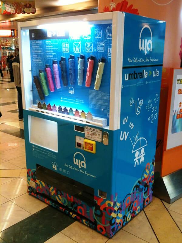 vending-machines-curiosas_Umbrela-Ula