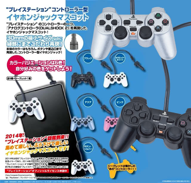 plugs-mini-controles-dualshock-2_1