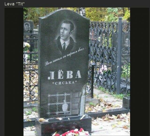 lapides-cemiterios-russia_31