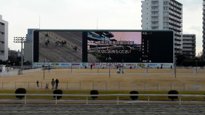 Kawasaki Racecourse display screen