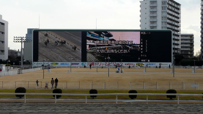 Kawasaki Racecourse display screen