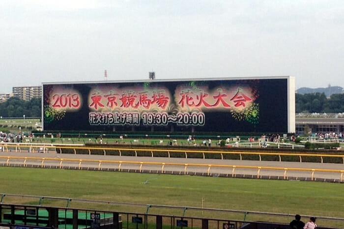 Tokyo Racecourse display screen