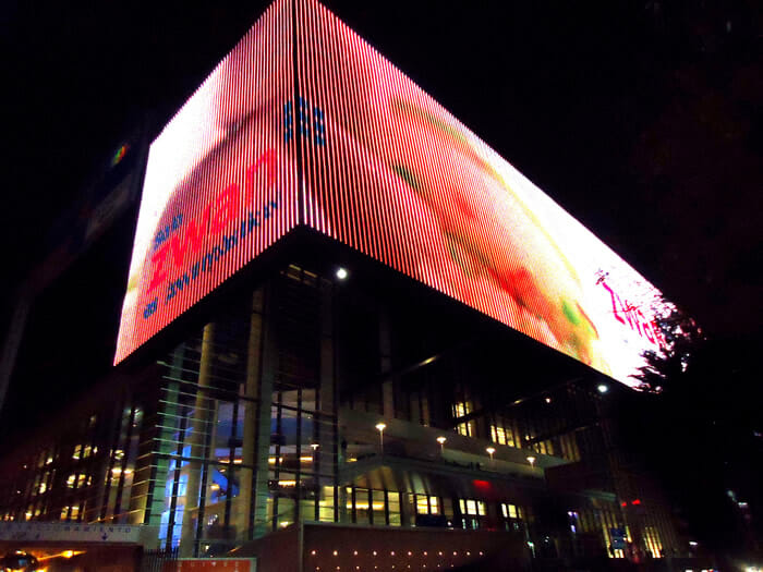 Mexico City Arena display screen