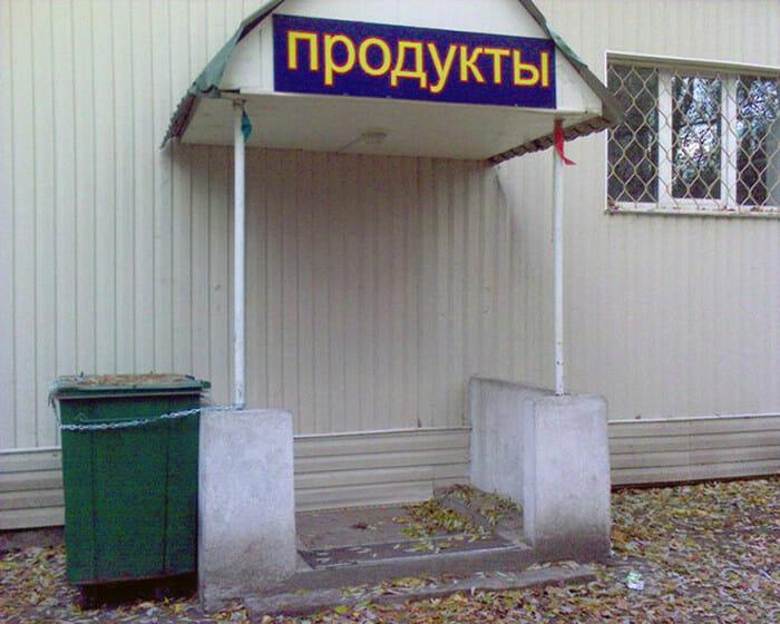 obras-arquitetura-russia_5