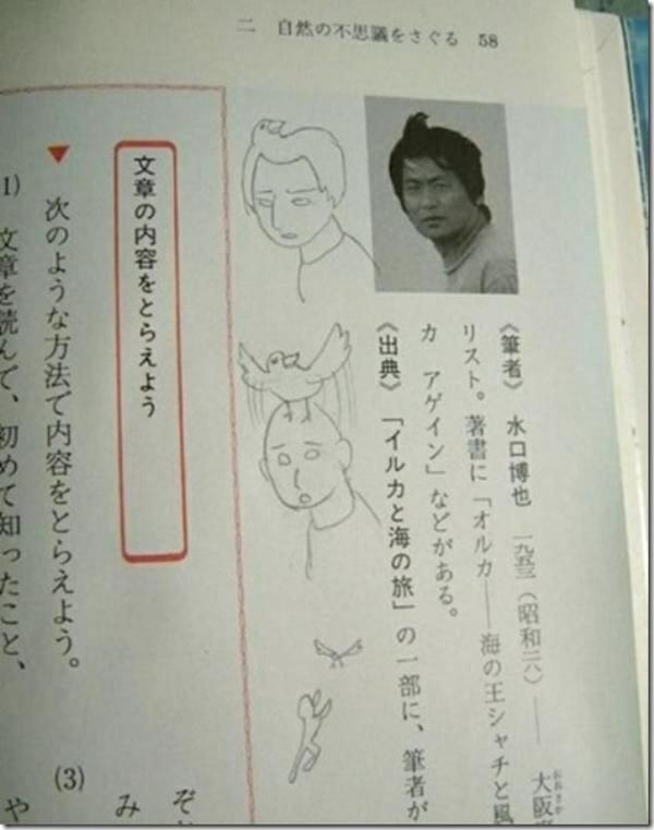 criatividade-em-livros-escolares_2