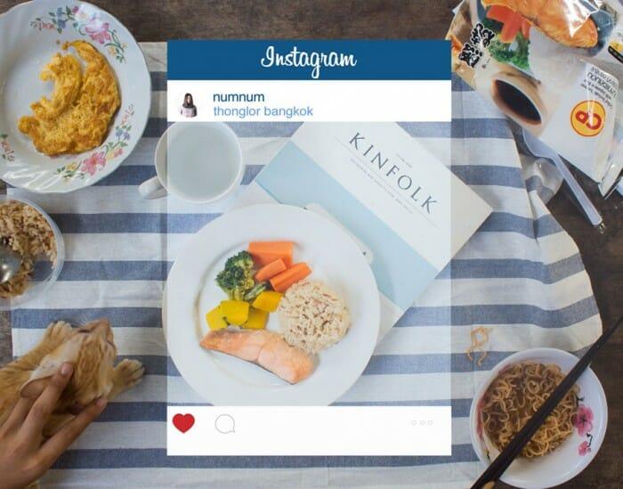 chompoo-baritone-farsa-instagram_1