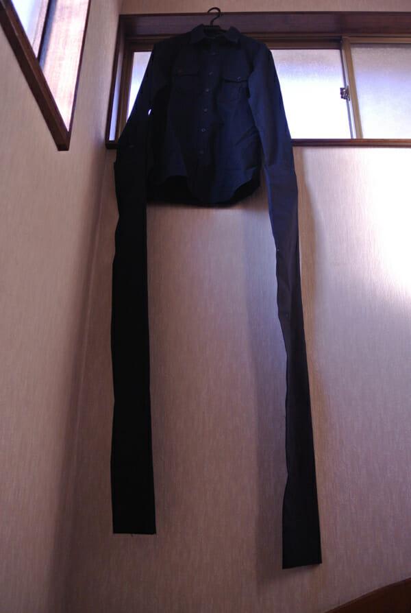 FOTO: Reprodução/Omocoro.jp