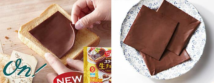 fatias-de-chocolate_1