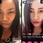 App milagroso corrige falhas no rosto e é capaz de deixar qualquer um bonito (vídeo)