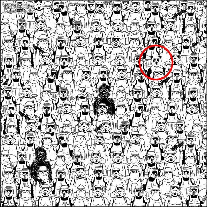 Encontre e descubra se for capaz! 12 Quebra-cabeças e ilusões de óptica rápidos para matar o tempo